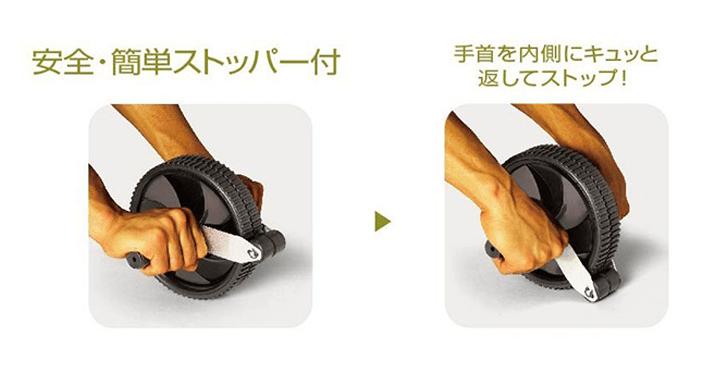 腹筋ローラー 解説4