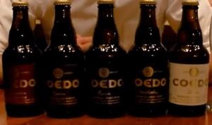 コエドビール