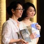 芥川賞と直木賞の違いは??歴代の受賞者など