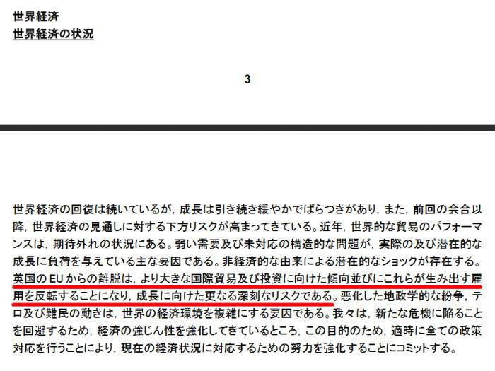 iseshima_paper2
