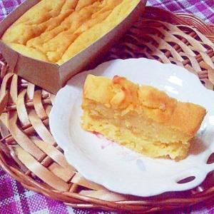 スイートポテトパウンドケーキ♪:楽天レシピのススメ