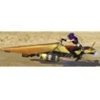 Aratech Lancer