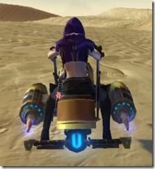Aratech Lancer - Back
