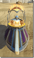 Cartel Decadent Skiff - Front