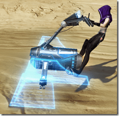 Gurian Lightning - Side