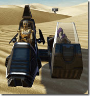 Droid Officer Transport - Front