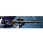 Antique Socorro Sniper Rifle Besh*