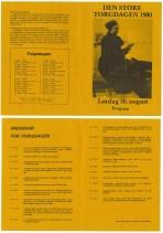 program 1980