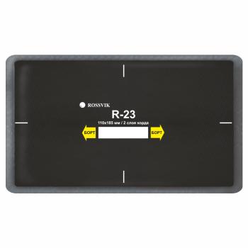 Пластырь R-23 (белый) 110х185 мм