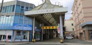 トリイ近江今津本店|高島市の楽器店