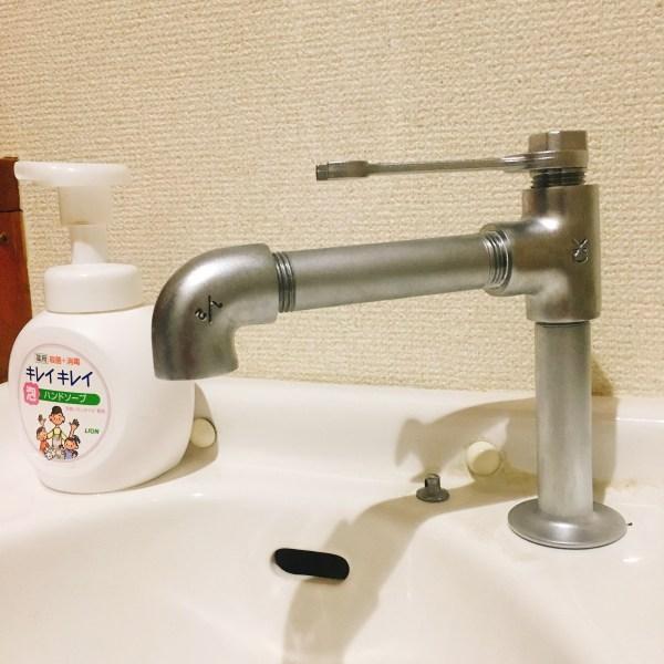 手洗いシンクの話