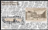 ナヴォーナ広場:南からの光景
