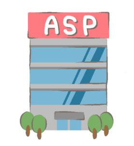 アフィリエイトにおすすめのASP5選★初心者が登録すべきは?
