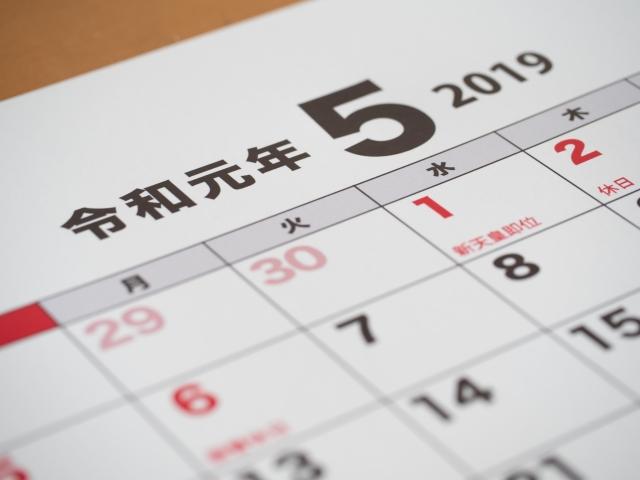 2019年5月 島根 イベント