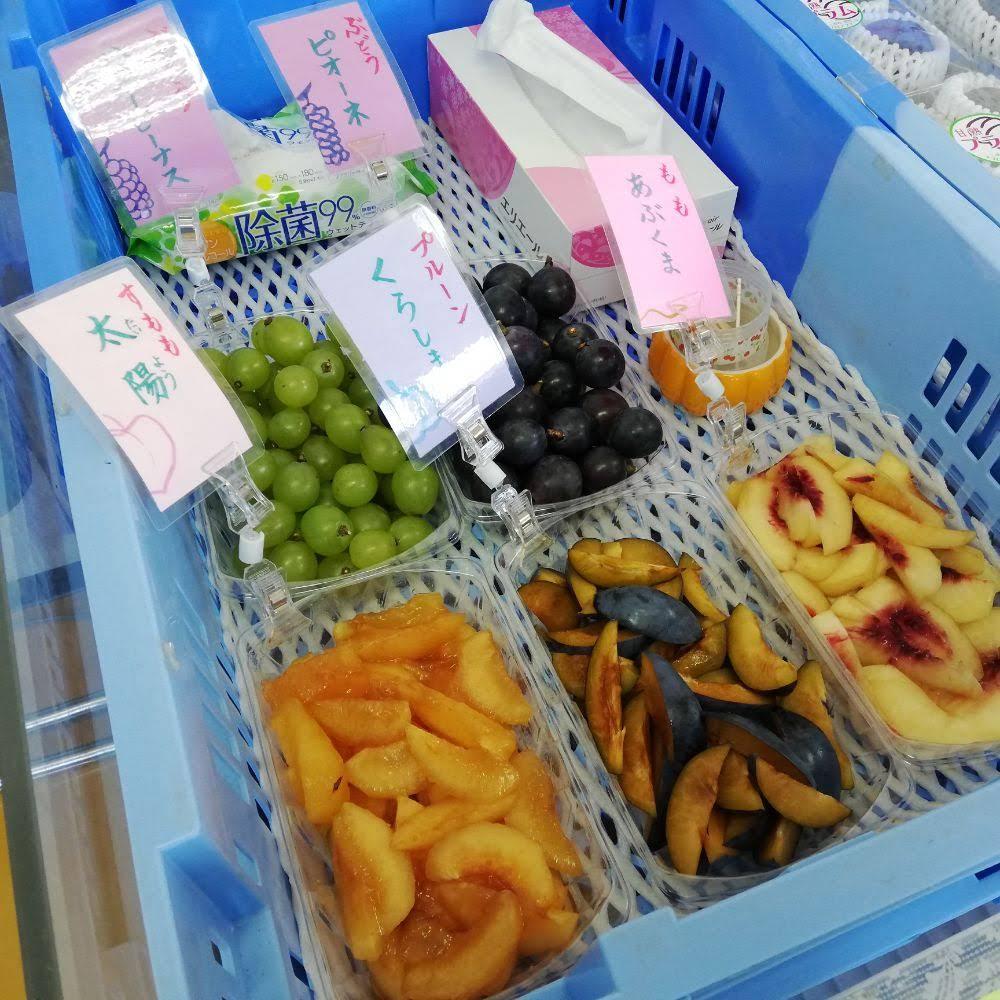 これぞ大地の恵み!直売所でいただくフルーツが美味しすぎるココロノファーム(雲南市三刀屋町)