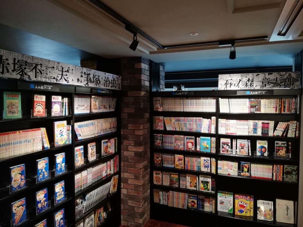 米子マンガミュージアムの全貌公開!「1日中遊べる漫画アミューズメントパークかもしれない」