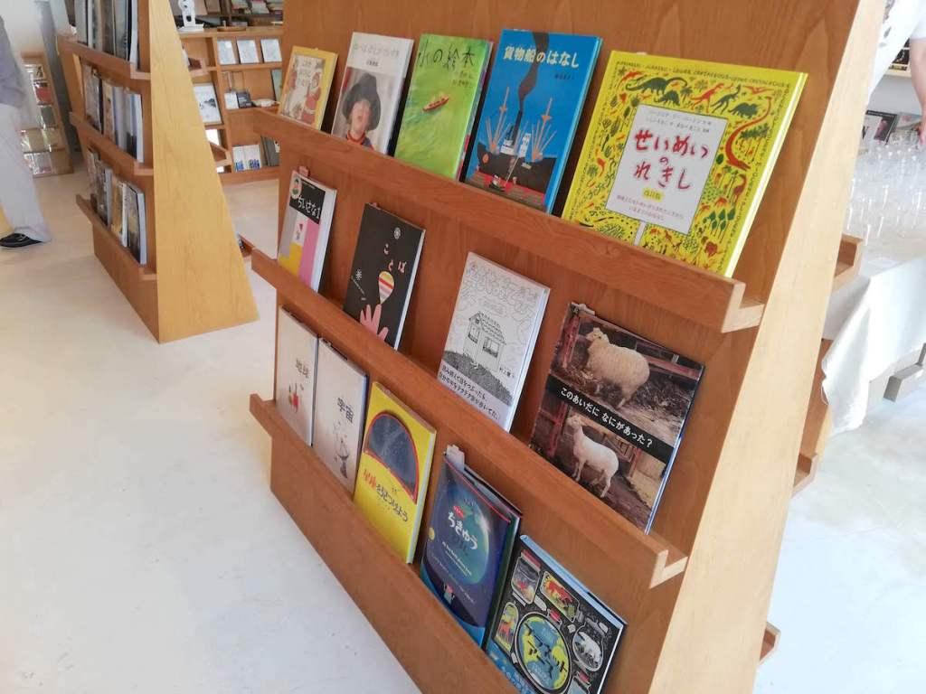 artos Book Store|小さな町の小さな本屋さんは感性を刺激してくれる空間だった