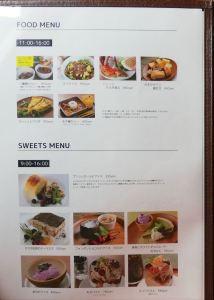 Salonのモーニングでとろーり半熟のエッグベネディクト!松江市浜乃木