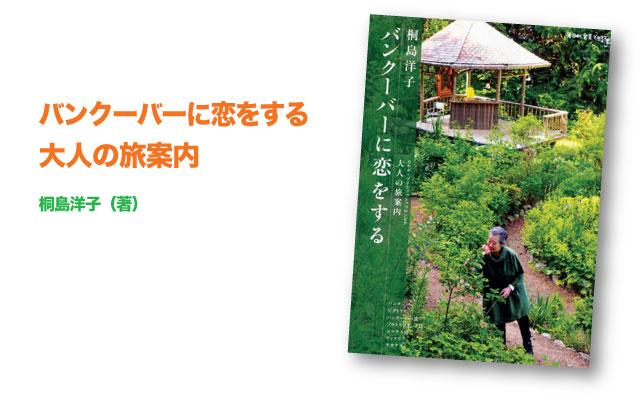 ocs_japanese_bookstore_06_04