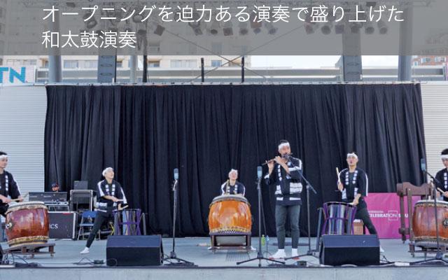 japan-festival20160804