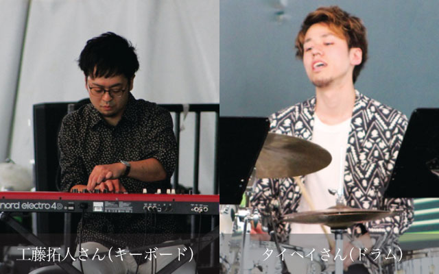 north-pandemic-groove20160806