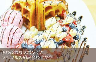 shuwa-shuwa-dessert20160816