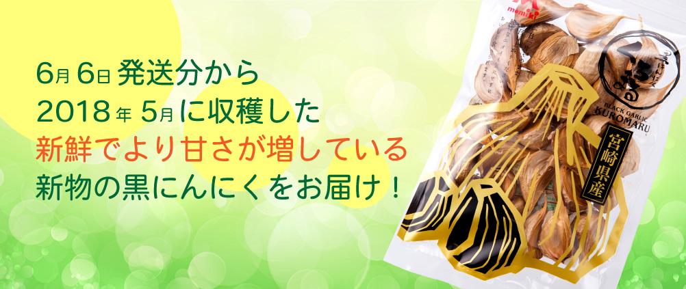 スライド制作:MOMIKI様04
