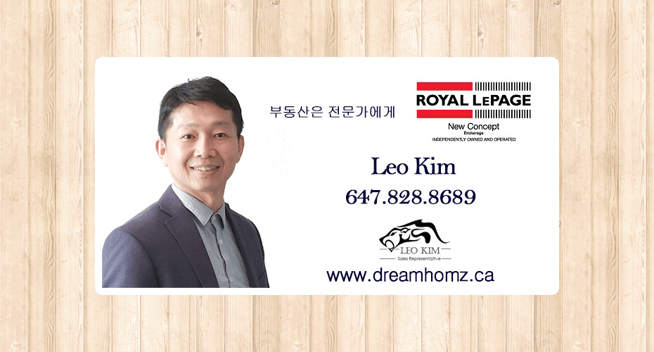 Leo Kim Real Estate Agent Web Banner