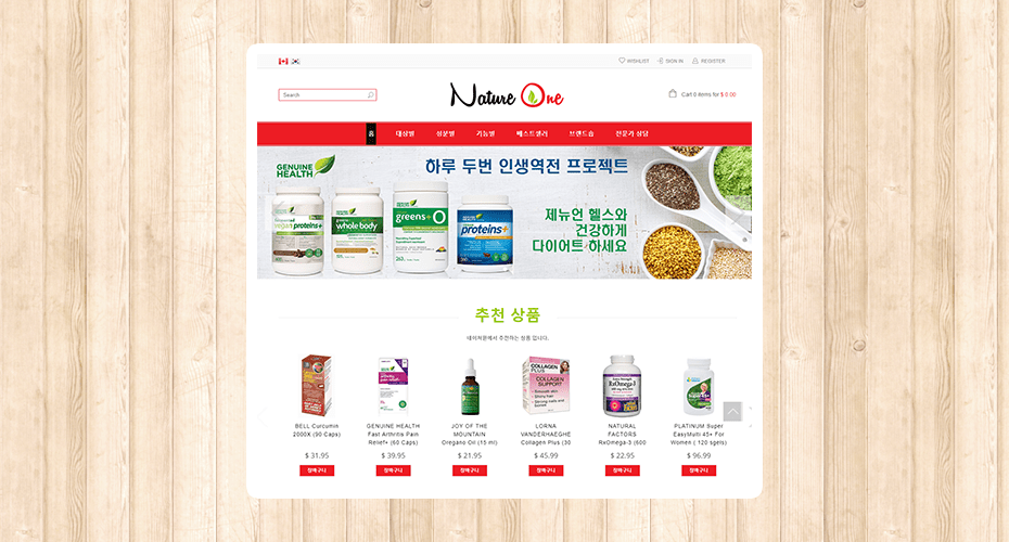 eCommerce website development for a health food company