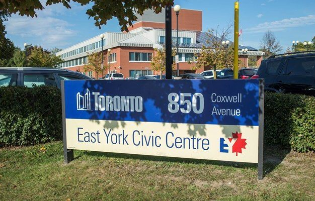 The East York Civic Centre is a possible site for a new police station with the amalgamation of the 54 and 55 Divisions.