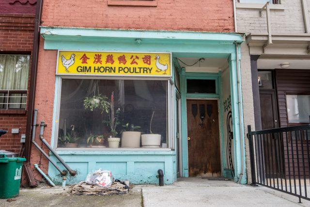 Gim Horn Poultry
