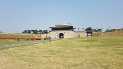 Hwaseong Fortress Vantage Value Hotel Worldwide High End Suwon