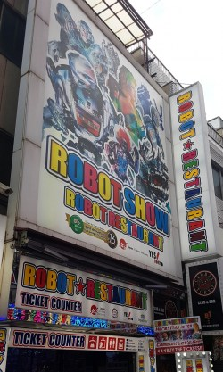 Tokyo Robot Restaurant Toronto Seoulcialite Things to do in Tokyo Japan