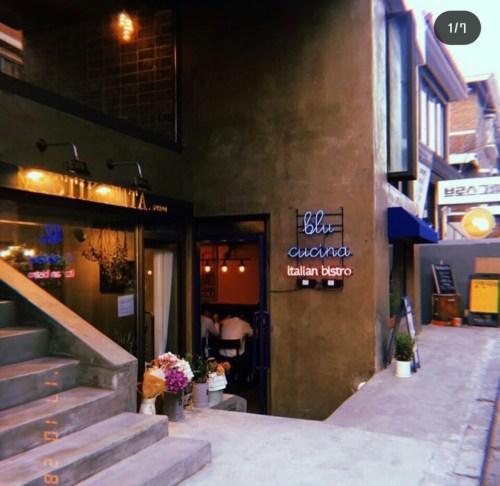 Getting to Blu Cucina Italian Restaurant Mangwon Seoul Korea Toronto Seoulcialite