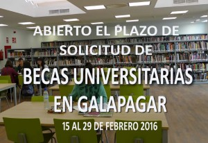 becas-universitarias-galapagar