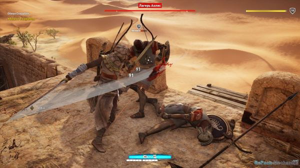 assassins creed origins pc save game download maximum - HD 1920×1080