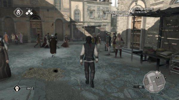 Assassins Creed 2 скачать торрент на PC бесплатно