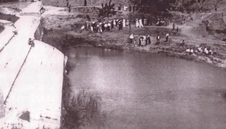 pantano 1950