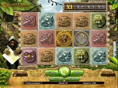 в игровые бесплатно в автоматы казино интернет играть