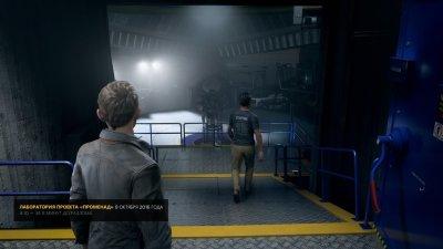 Quantum Break скачать торрент Механики бесплатно на PC