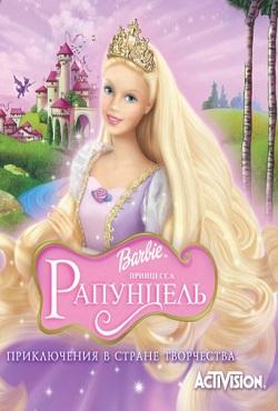 Игры Барби скачать торрент на ПК бесплатно