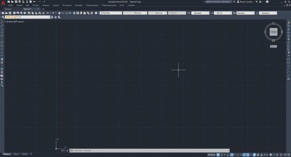 AutoCAD 2021 x64 русская версия с ключом скачать торрент