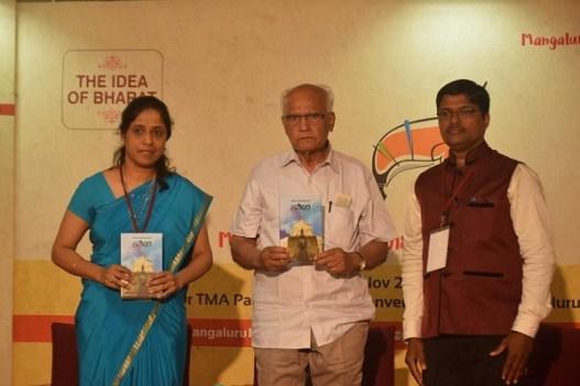 Sahana Vijaykumar2