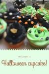 Halloween cupcake díszítési ötleteim, 2017