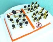 tort albinute 5