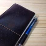 カスタマイズ第5弾!トラベラーズノートのペンホルダーを自作。自分の愛用しているペンにぴったりサイズのペンホルダーを作成!