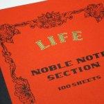 ノートは仕事の『大事な相棒!! 』   2年間使い続けている1冊『ノーブルノート』 永く付き合えるようカスタマイズして使っています!