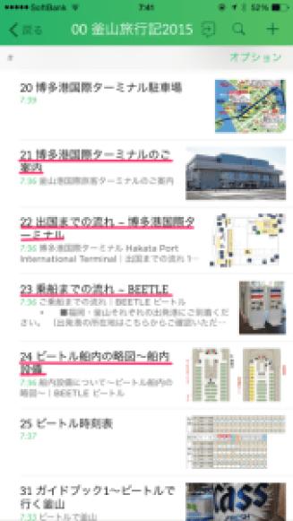 02_手続き