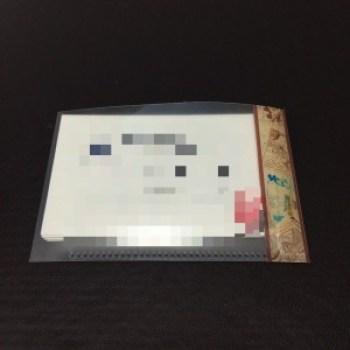14 マスキングテープ2