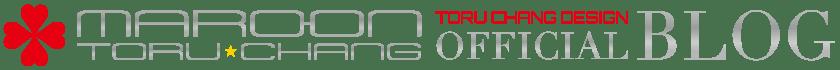 OFFICIAL BLOG【TORU CHANG DESIGN】ネット集客・サロン集客|WordPressブログ・ホームページ・WEB・HP制作|ロゴマーク|Google/SEO対策
